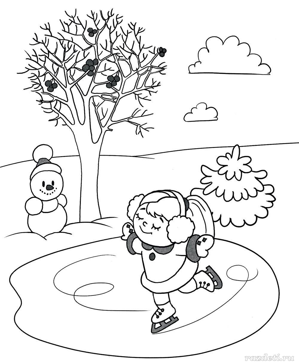 Зимняя раскраска для детей 5-6 лет