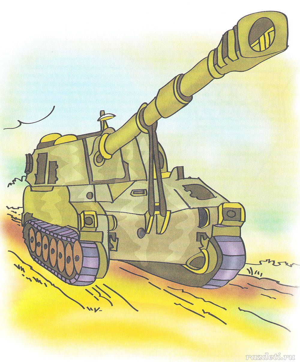 Картинка для детей. Военная техника