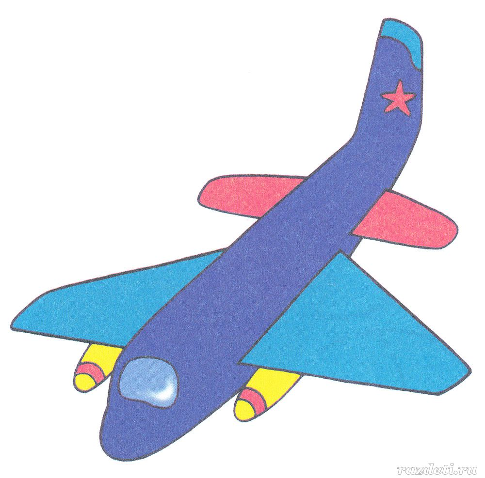 Картинки самолетов военных для вырезания цветные