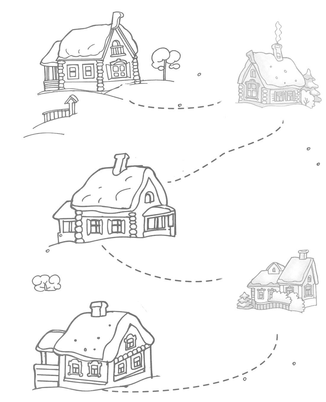 современном раскраска дорожки к дому нашем