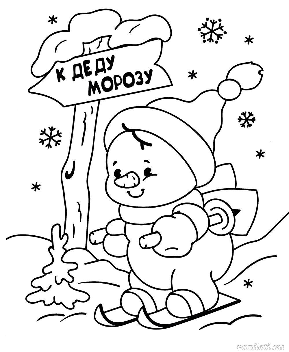 Новогодняя раскраска для детей 4-6 лет. Снеговик