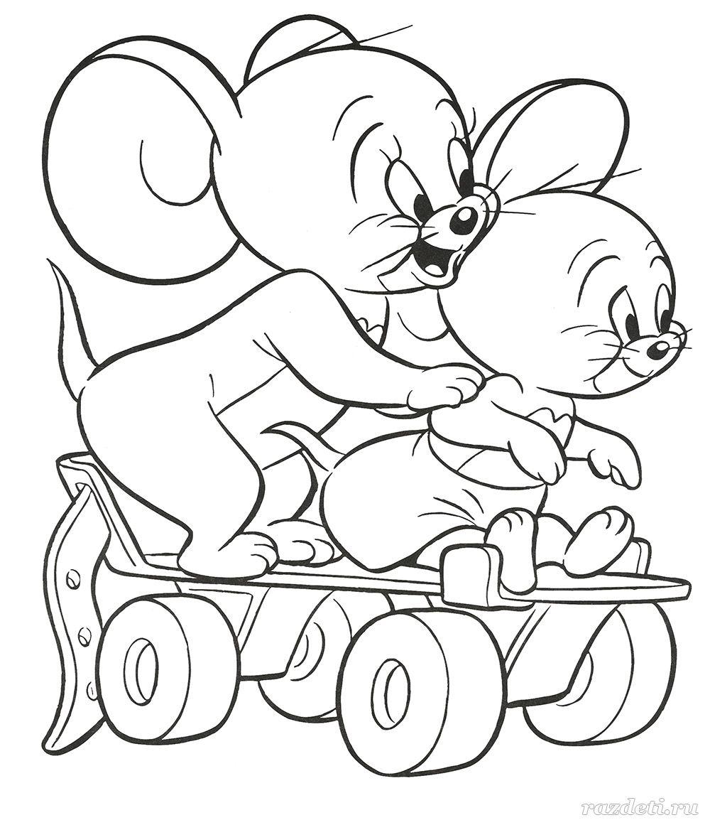 Раскраска Таффи и Джерри