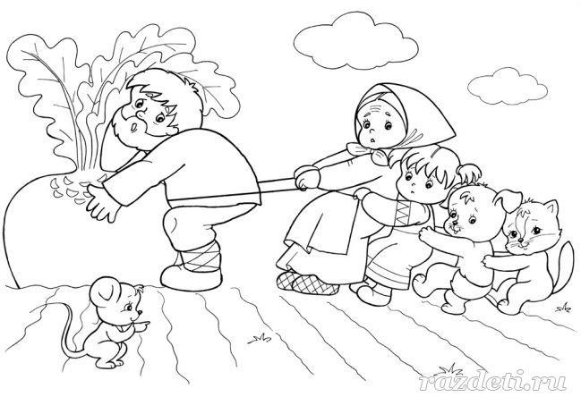 Раскраска к сказке «Репка»