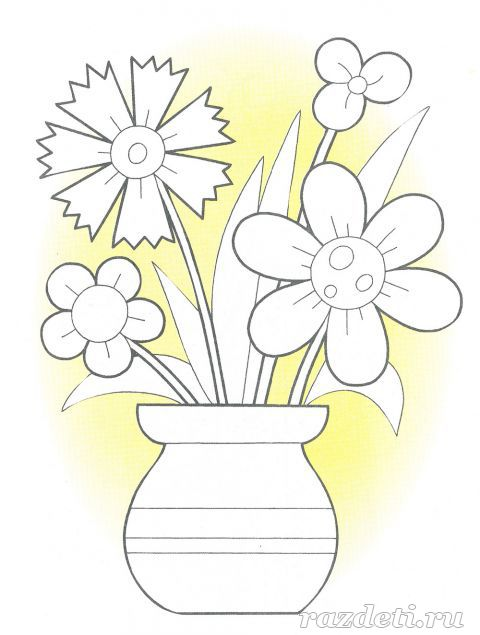 Раскраска для детей. Цветы в вазе