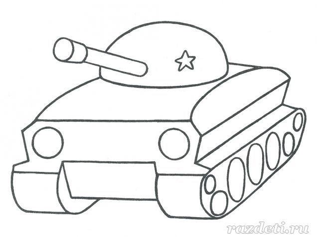 Детская раскраска. Военная техника
