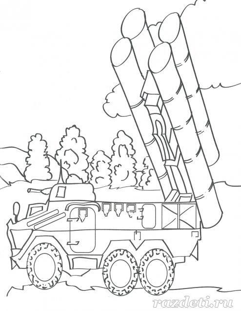 Военные раскраски для мальчиков 7-8 лет